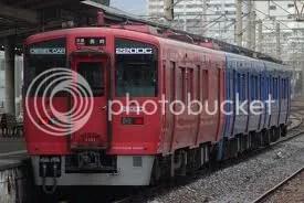 Nagaszaki vasút