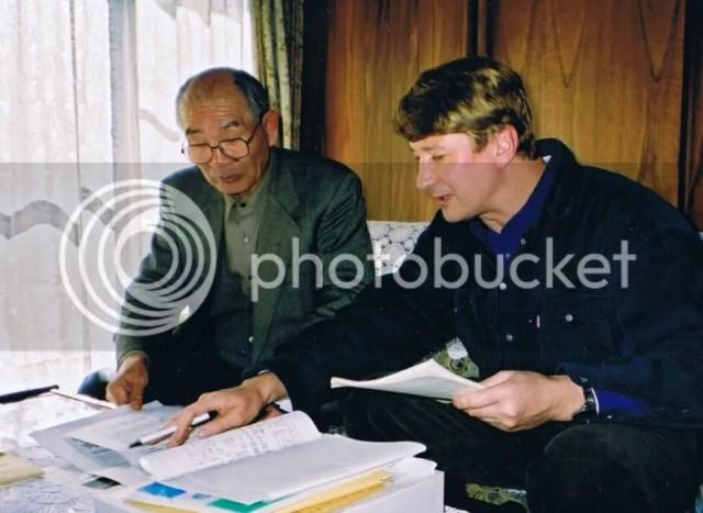 Doma-Mikó with Kazuro Shimizu
