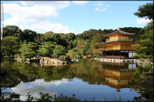 A kiotói Aranz Pavilon