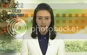 Rovásíríás a japán televízióban