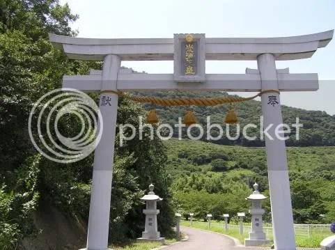Inter Japán Magazin: Szentélykapu