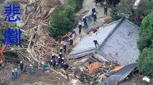 Talas tájfun Japán: félmillió embert kellett kimenekiteni