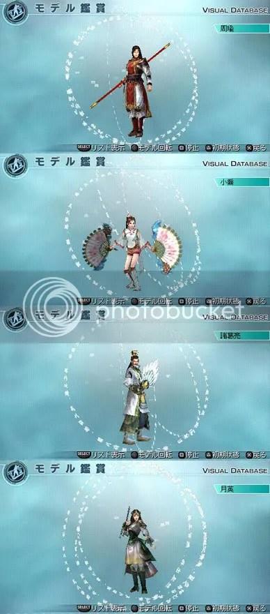 Shin Sangokumusou 5 Empires PSP