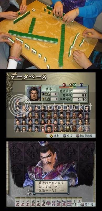Dynasty Warriors Mahjong / Jan Sangoku Musou