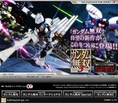 Gundam Musou 3 / Dynasty Warriors: Gundam 3