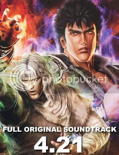 Hokuto Musou OST Original Soundtrack