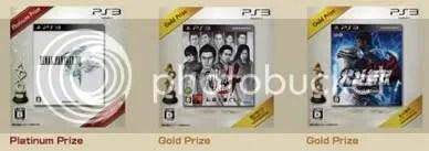 Hokuto Musou / Fist of the North Star: Ken's Rage Gold Award PlayStation