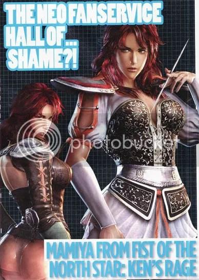 Mamiya / Fist of the North Star: Ken's Rage / Hokuto Musou