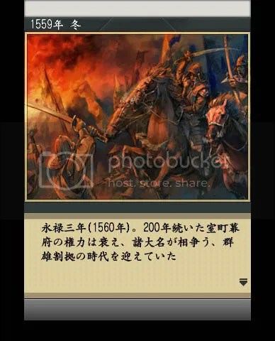 Nobunaga's Ambition - iPhone iPod touch iPad App Store