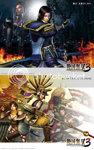 Sengoku Musou 3 Wallpapers