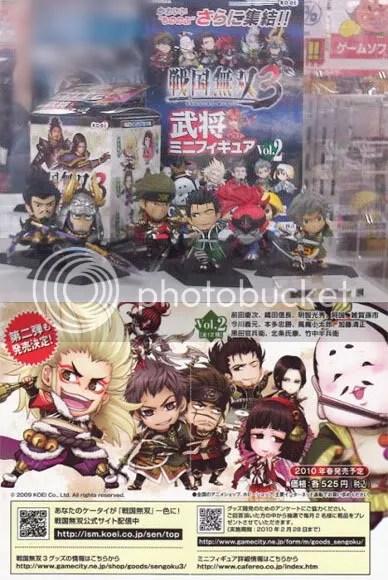 Samurai Warriors 3 / Sengoku Musou 3 Chibi Figure Vol. 2