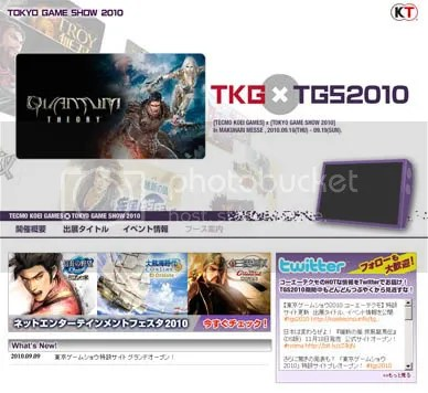 TECMO KOEI GAMES x TOKYO GAME SHOW 2010
