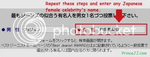 TUTORIAL] Vote for Jaejoong in Japan's Best Jeanist Award