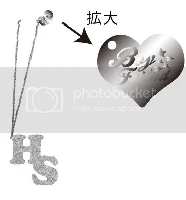Necklace (Hyunseong) photo 25_b_zps154a4667.jpg