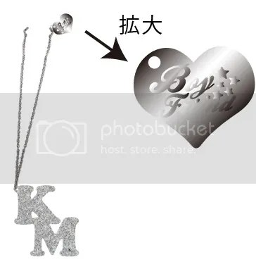 Necklace (Kwangmin) photo 28_b_zpscb98c2ae.jpg