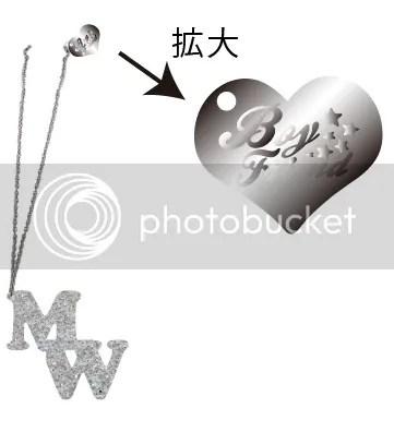 Necklace (Minwoo) photo 29_b_zpsd1c3c070.jpg