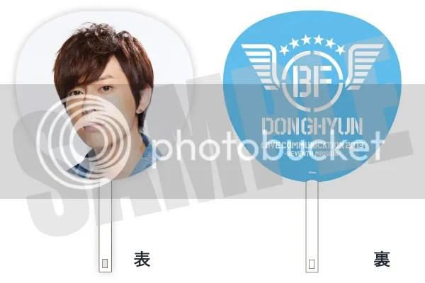 Fan (Donghyun) photo 3_b_zpsc870f6e9.jpg