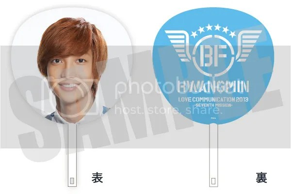 Fan (Kwangmin) photo 7_b_zps169a2c34.jpg