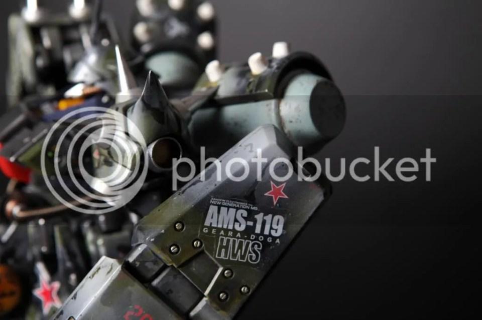 geara-doga, AMS-119, contest E2046 winner, hangar-mk, HMK