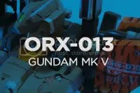 gundam, gundam mkV, hangar-mk, site hmk, forum hangar mk, mecha+
