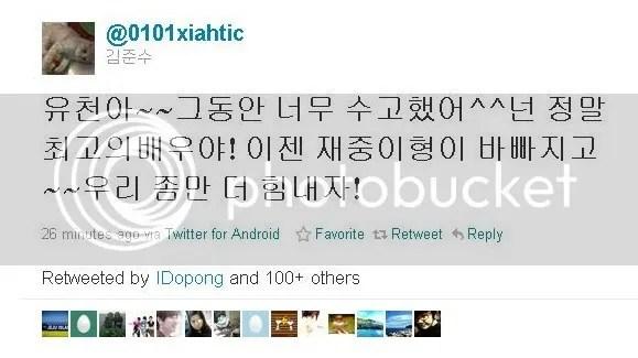 [TRANS] 110719 Junsu Twitter Update (+ convo with Eun Hyuk!)