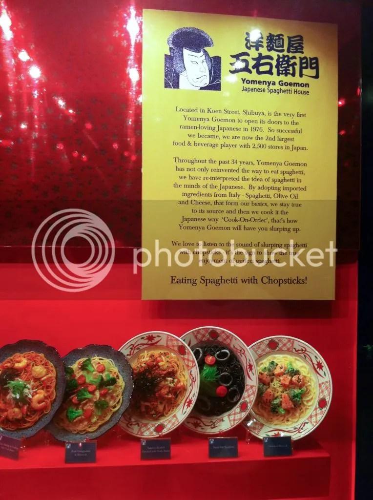 Yomenya Goemon: Japanese Spaghetti House