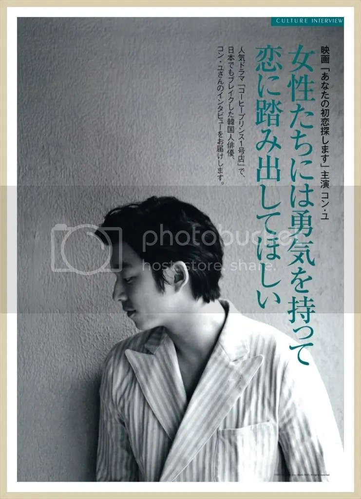 "Revista japonesa ""Are You Happy?"" 2011"