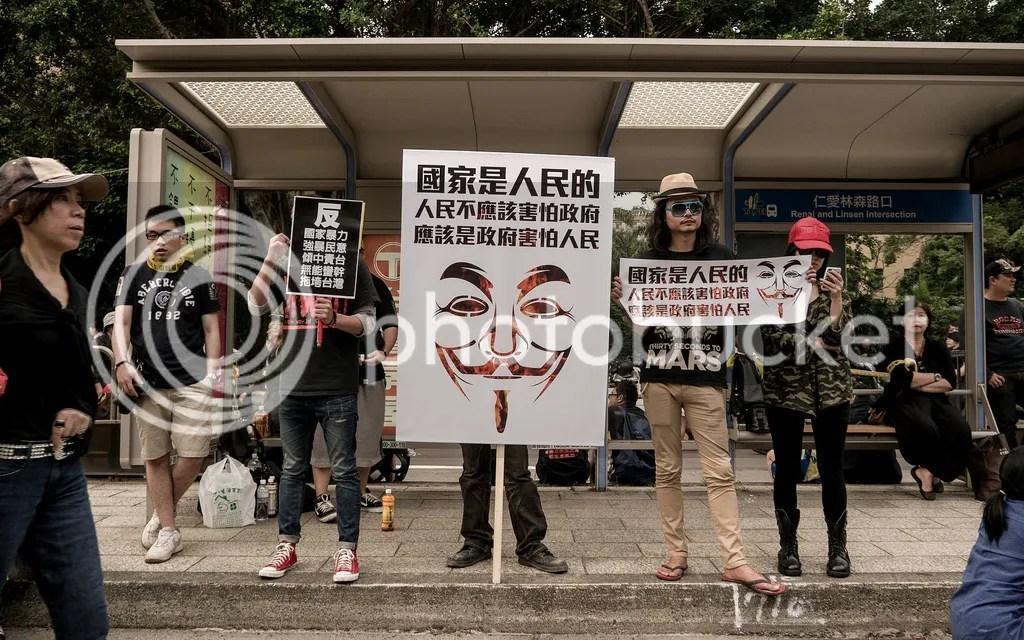 Protestors in Taipei