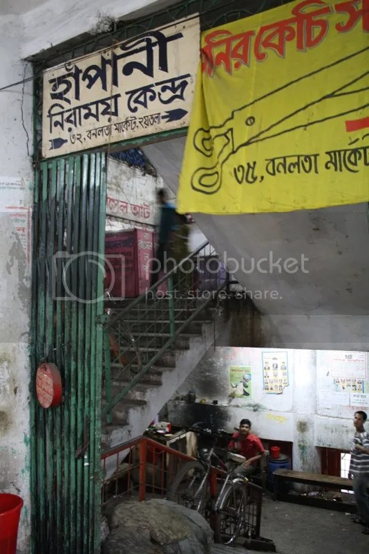 Bangladeshi Factory Scene