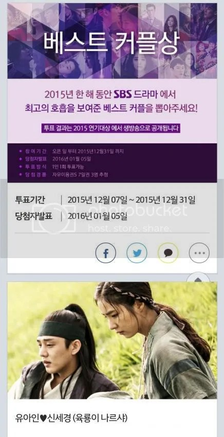 Jung niin min ja Kim Hyun Joong dating 2014 Varoitus merkkejä Internet dating huijauksia