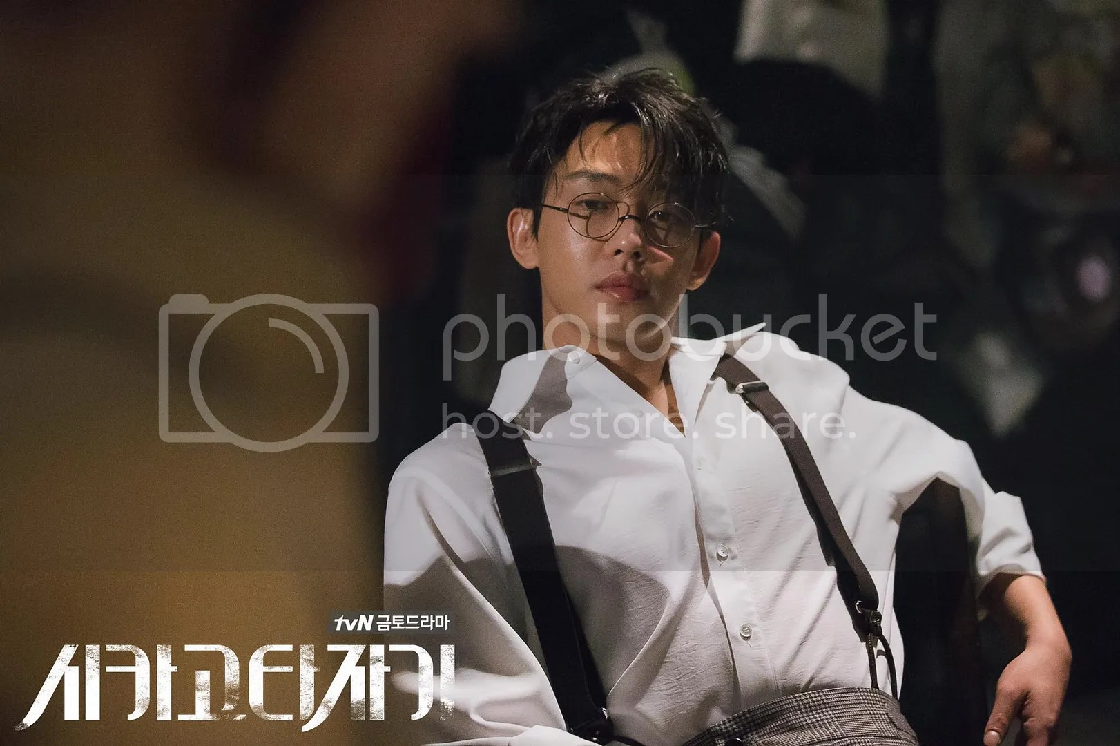 Image result for chicago typewriter yoo ah in