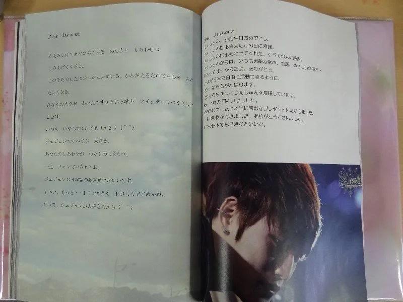 photo 9.jpg
