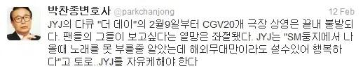 photo chanjoong.png