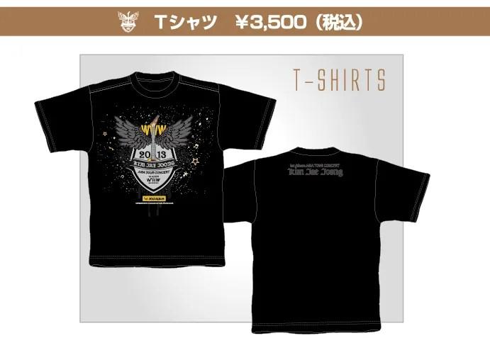 photo t_shirts.jpg
