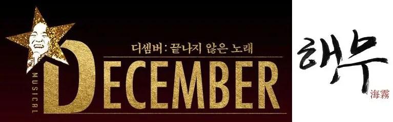 photo decemberseafog.jpg