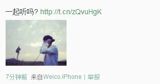 photo 130702weibo.png