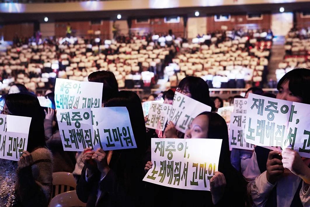 photo jjgwangju_pp07.jpg