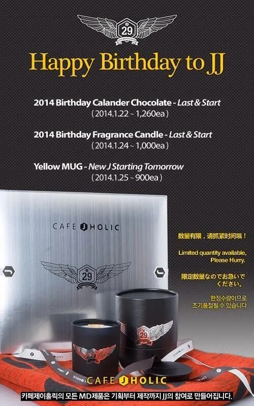 photo CafeJholic2014BirthdayGoods.jpg
