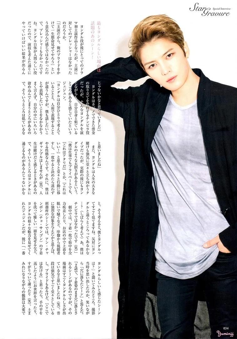 photo JJ2_03.jpg