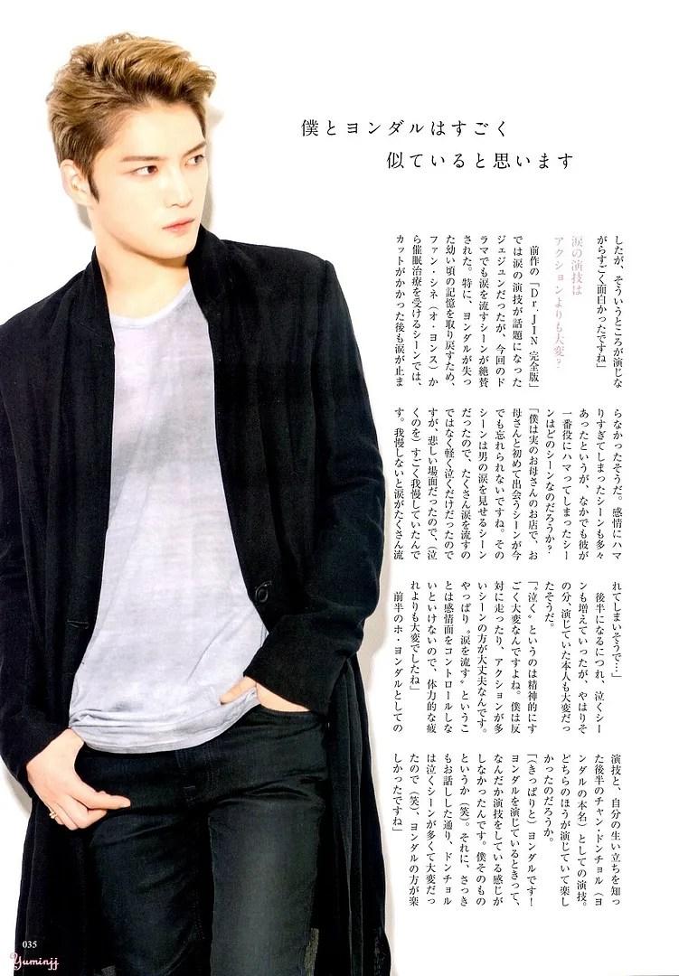 photo JJ2_04.jpg