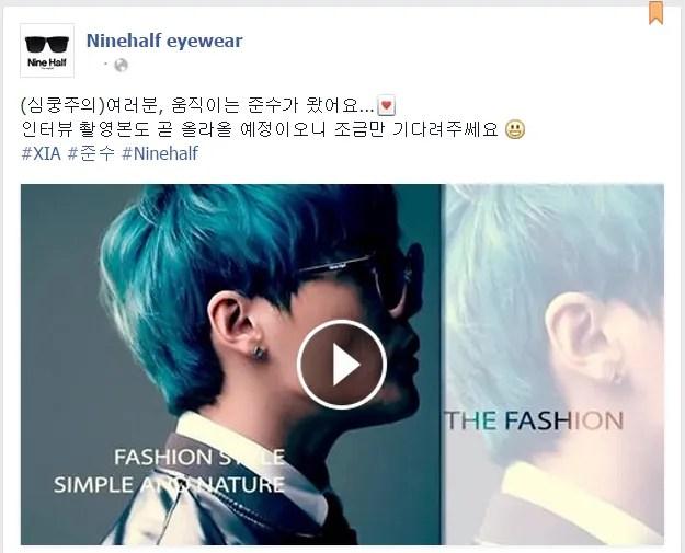 photo 150406ninehalf.fashion.png