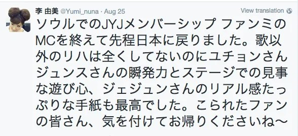 photo screen-shot-2015-08-27-at-8-45-37-am.png