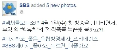 photo 150316SBS-fb.png