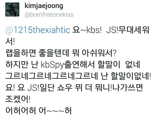 photo 150325jaesutweets2.png