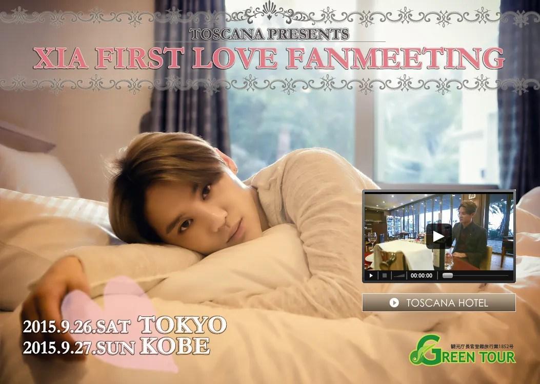 photo XIAFirstLoveFanmeeting.png