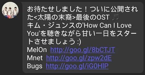 photo Screenshot_2016-04-13-17-26-36.png