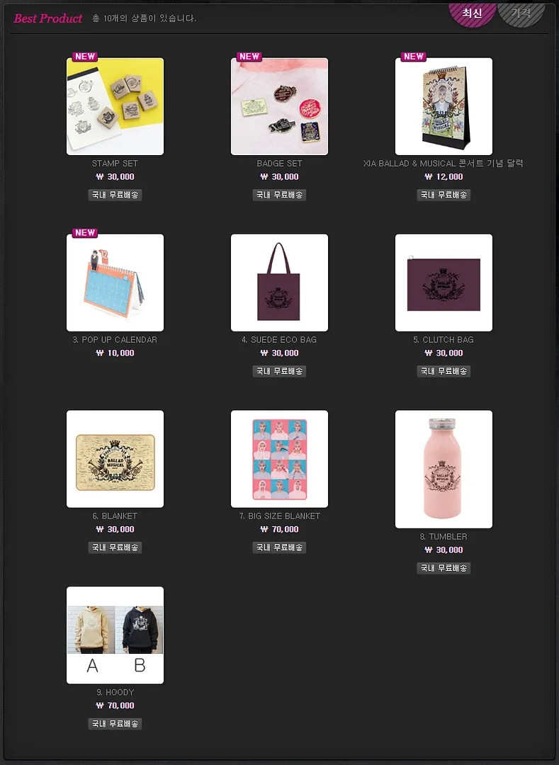 photo 161222goods.png