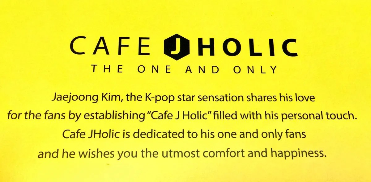 photo Cafe J Holic.jpg