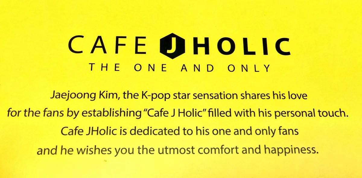 photo Cafe J Holic.jpg
