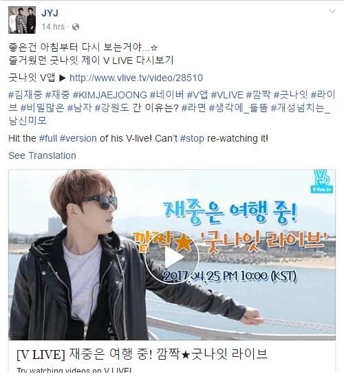 9d53c90b6c84 VIDEOS] 170426 V-Live: Kim Jaejoong's Surprise Goodnight Live + ...